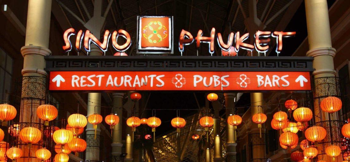 Phuket name