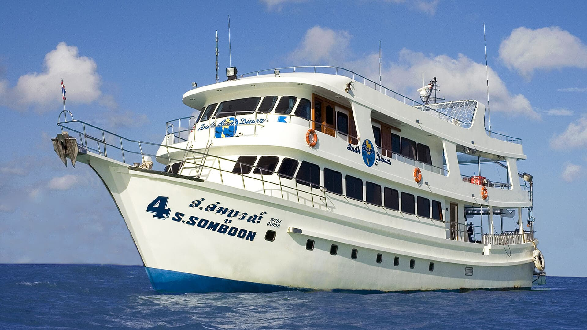 2 days 1 night Similan Islands